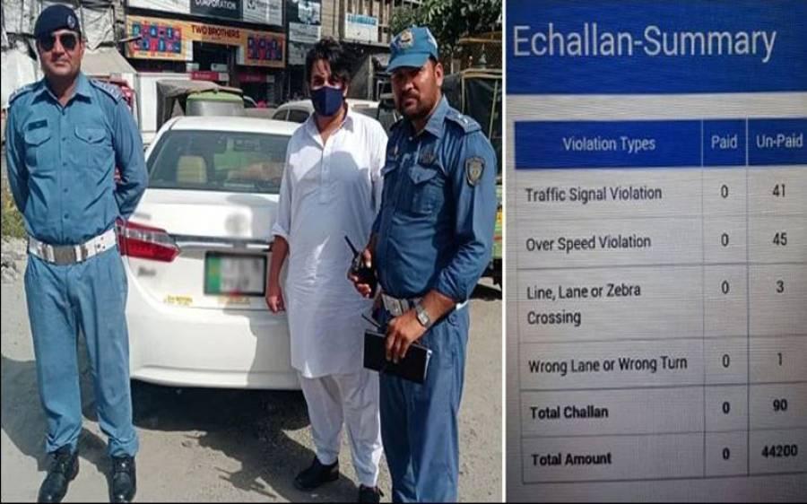 90 بار ٹریفک قوانین کی خلاف ورزی کرنے والی گاڑی پکڑی گئی، کتنا جرمانہ ہوا؟