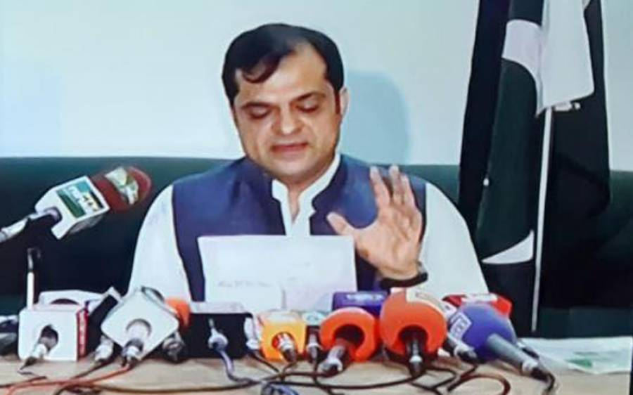 سندھ کے بعد بلوچستان حکومت نے بھی پانی کی کمی کاالارم بجا دیا ،بڑے خطرے کی نشاندہی بھی کردی