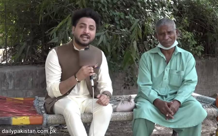پانچ سال پیدل چل کر حج پر جانے والا عظیم پاکستانی