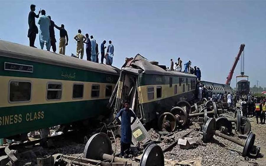 گھوٹکی ٹرین حادثہ ، کراچی سے جھنگ بارات لے کر آنے والا دولہا اب کہاں اور کس حالت میں ہے ؟ تفصیلات سامنے آ گئیں