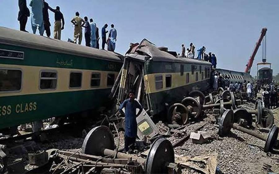 ٹرین حادثہ، دیہاتی خاندان جو زخمی مسافروں کی بھرپور مدد کر کے ''ہیرو''بن گیا, انعام کا بھی اعلان