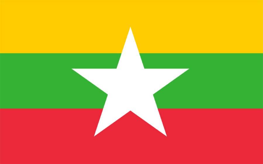 میانمار میں فوجی طیارہ گر کر تباہ ، 12 افراد ہلاک