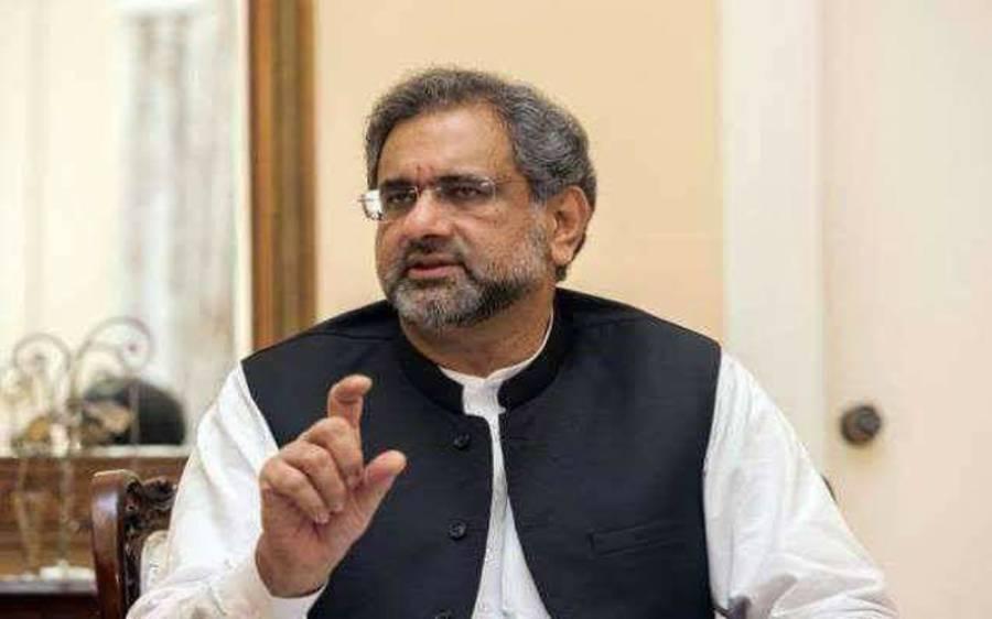 حکومت بجلی کیلئے ہمارے مہنگے پلانٹس کیوں چلا رہی ہے، اپنے سستے چلائے، شاہد خاقان عباسی