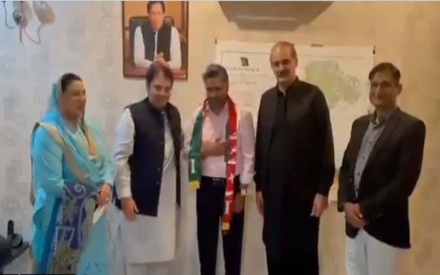 پی پی 38 سیالکوٹ ضمنی انتخاب، تحریک انصاف نےا میدوار کا اعلان کردیا