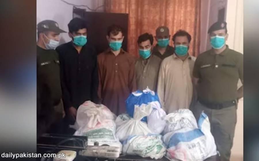بوریوں میں بھر کر لاہور لا ئی جانے والی چرس کی بھاری مقدار پکڑی گئی، یہ کون لوگ تھے؟ آپ بھی دیکھئے