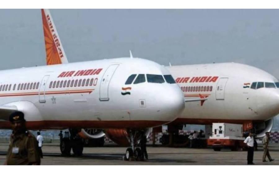 پاکستان آنیوالے طیارے کو ہائی جیک کرنے کی دھمکی دینے والابھارتی ملزم حوالات میں'لینڈ' کرگیا