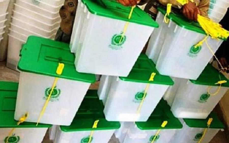 آزاد کشمیر انتخابات ،تاثرات، خدشات اور توقعات