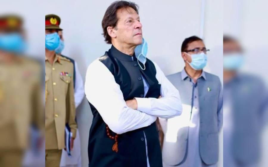 1970 میں صرف 30 ارب ،عمران خان کے دور میں 13 ہزار ارب اضافے سے 38 ہزار ارب ، کس دور میں پاکستان کے قرض میں کتنا اضافہ ہوا؟ مکمل تفصیلات سامنے آگئیں