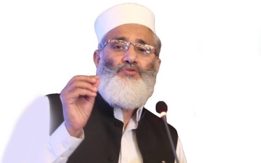 وفاقی بجٹ ، سراج الحق نے پریشان کن حالات کی نشاندہی کرتے ہوئے حکومت کو خبردار کردیا