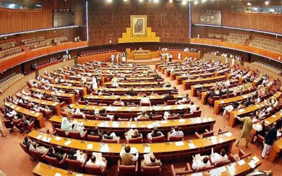 8400 ارب روپے کا وفاقی بجٹ آج پیش کیا جائے گا