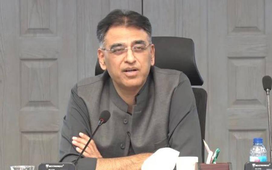 آزاد کشمیر میں ویکسی نیشن کا عمل تیز کرنا اشد ضروری کیوں کہ آنے والے دنوں میں ۔۔۔۔ اسد عمر نے اہم وجہ بتا دی