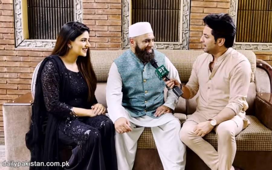 50 سالہ پاکستانی عالم دین نے ماڈرن لڑکی سے چوتھی شادی کرلی