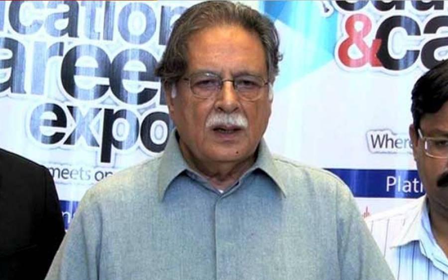 'ہاتھی کے دکھانے والے دانت اپنے زخم لگا چکیں گے تو پھر۔۔۔پرویز رشید نے بجٹ پر کڑی تنقیدکرتے ہوئے پریشان کن بات کہہ دی