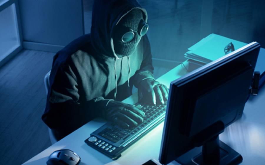 'کروڑوں انٹرنیٹ صارفین کا یہ سب کچھ چوری ہوگیا'دنیا میں ہیکنگ کی بڑی واردات کا انکشاف