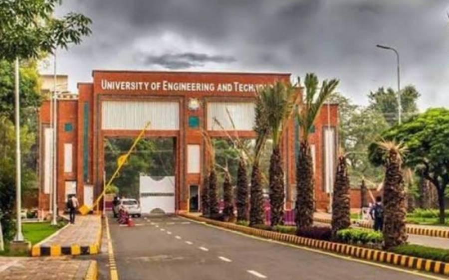 انجینئرنگ یونیورسٹی لاہور میں مالی بے ضابطگیوں کا انکشاف ، آڈٹ ٹیموں کی آمد پر انتظامیہ میں کھلبلی مچ گئی