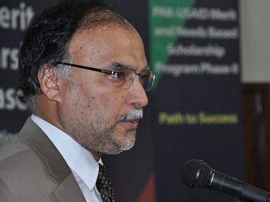 مسلم لیگ(ن) نے سرکاری ملازمین کے مطالبات کی حمایت کردی، تنخواہوں میں20سے 30فیصد اضافے کا مطالبہ