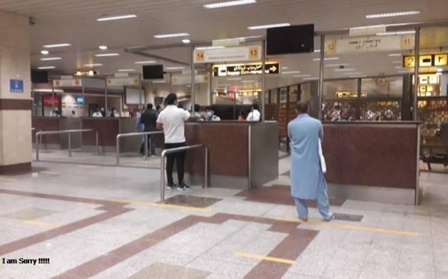 بیرون ملک سے آنے والوں مسافروں کیلیے نیا سفری ہدایت نامہ جاری