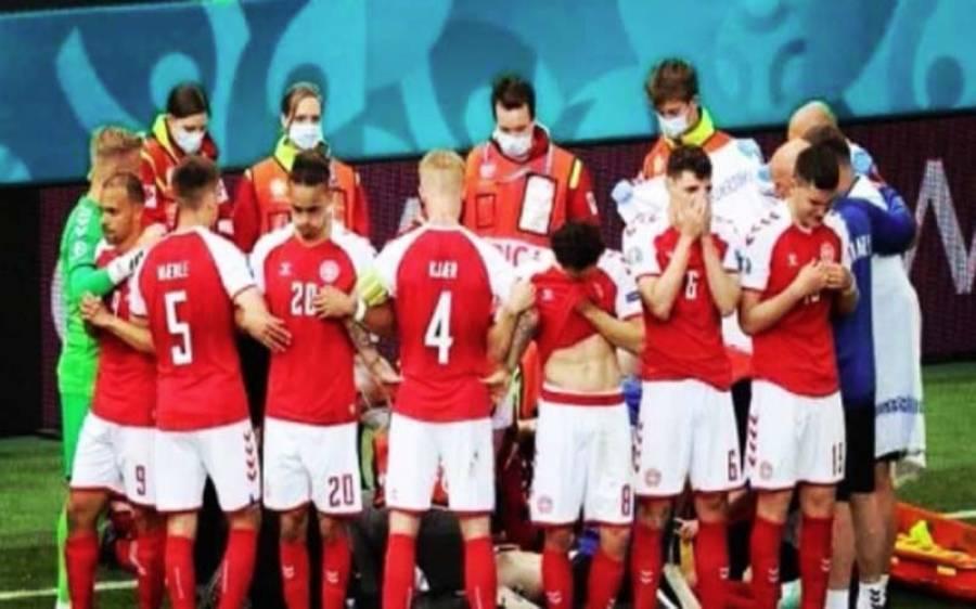 یورو کپ کے میچ کے دوران کھلاڑی کو دل کا دورہ پڑگیا, ویڈیو بھی سامنے آگئی