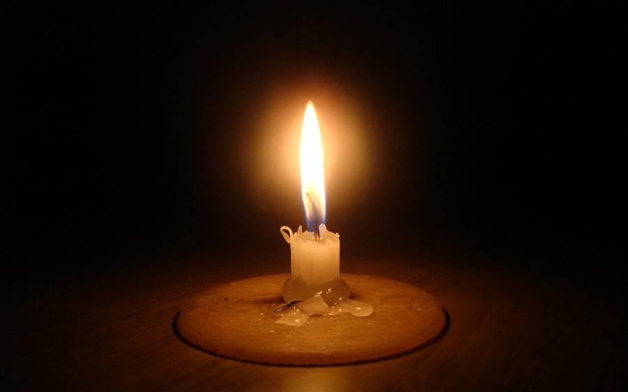 لاہور کے متعدد علاقوں میں بجلی کئی گھنٹوں سے بند ، عوام شدید مشکلات کا شکار