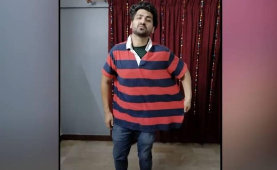ایک سو چالیس کلو کے پاکستانی اداکار نے 60 کلو وزن کم کرلیا