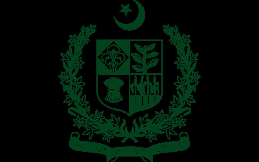 وفاق اور پنجاب کاپانی کی تقسیم اور پیمائش کے حوالے سے ٹیم بنانے کا فیصلہ