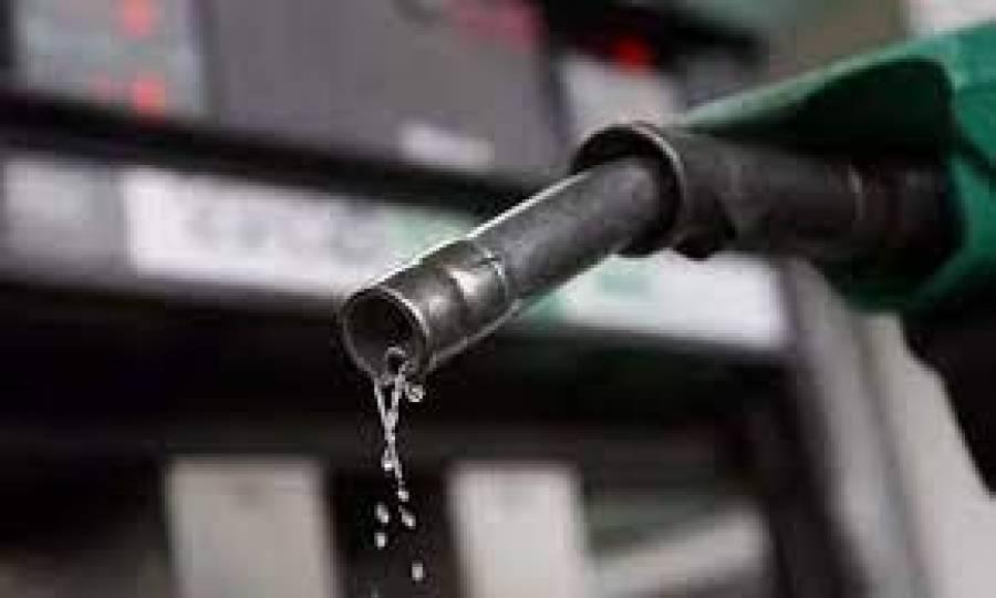20 روپے فی لیٹر پیٹرول کی قیمت میں اضافے کیلیے تیار ہوجائیں، معروف شخصیت سینیٹر سلیم مانڈوی والا نے دعویٰ کردیا
