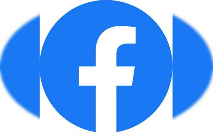 صحافیوں کیلئے پیسے کمانے کا موقع، فیس بک نے بڑا اعلان کردیا