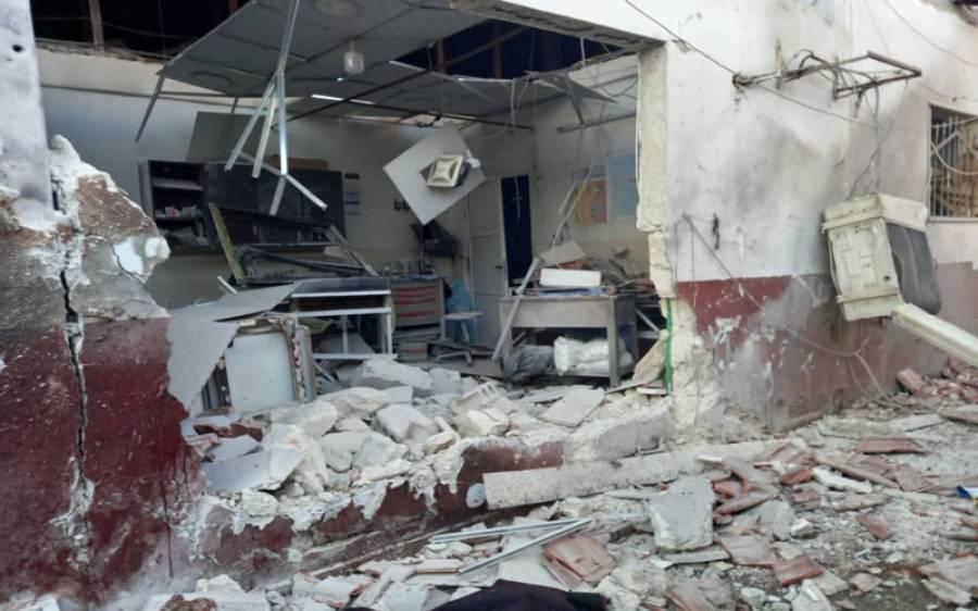 بڑے اسلامی ملک میں ہسپتال پر حملہ، ہر طرف تباہی ، اتنے لوگ مارے گئے کہ آپ کو بھی افسوس ہوگا