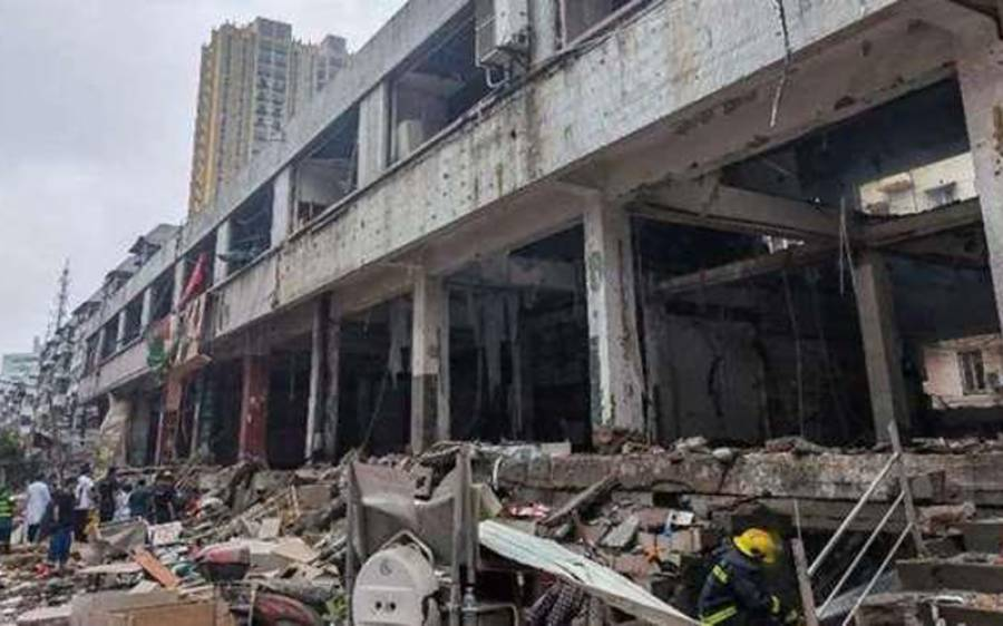 چین میں خوفناک گیس دھماکہ ، زخمیوں اور ہلاک ہونے والے افراد کی تعداد جان کر ہر کوئی افسردہ ہو جائے
