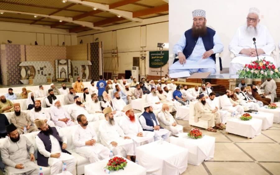 ملک کی بڑی مذہبی جماعت نے وفاقی بجٹ کو تباہی کا نسخہ قرار دے دیا