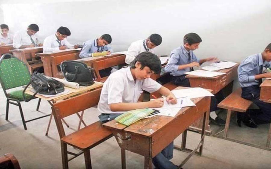 بلوچستان میں انٹر میڈیٹ کے امتحانات کی نئی تاریخ مقرر کردی گئی