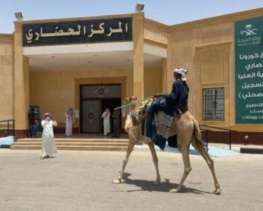 سوڈانی شہری کئی میل کا سفر طے کر کے کورونا ویکسین لگوانے اونٹ پر سعودی عرب میں کورونا سنٹر پہنچ گیا