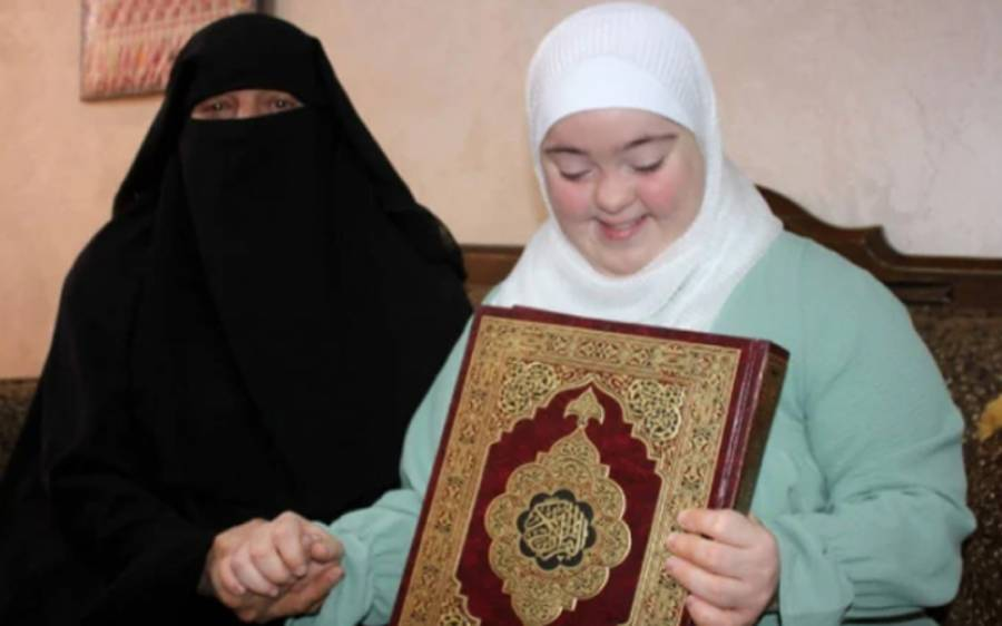 ڈاون سینڈروم کے مر ض میں مبتلا لڑکی نے قرآن پاک حفظ کر کے ر وشن مثال قائم کردی