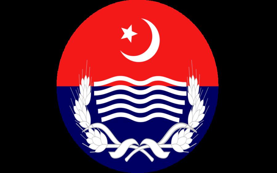 پنجاب حکومت کے وزیر پر قبضے میں ملوث ہونے کا الزام، درخواست سی سی پی او لاہور کو جمع کروادی گئی