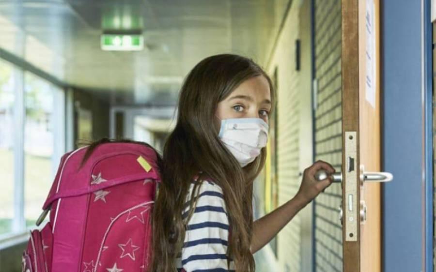 آسٹریا میں سکولوں میں ماسک پہننا لازمی قرار دے دیا گیا