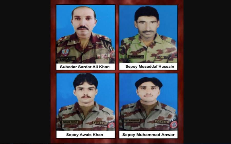 سیکیورٹی فورسز پر حملہ، چار جوان شہید، تعلق کہاں سے تھا؟ آئی ایس پی آر نے اعلان کردیا