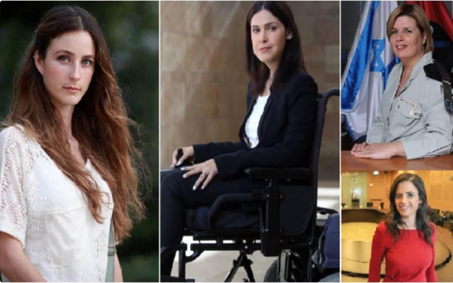 اسرائیل کی نئی کابینہ میں پانچ خواتین وزرا کا تعلق عرب ممالک سے ہے ، ہو ش اڑا دینے والی خبر آگئی