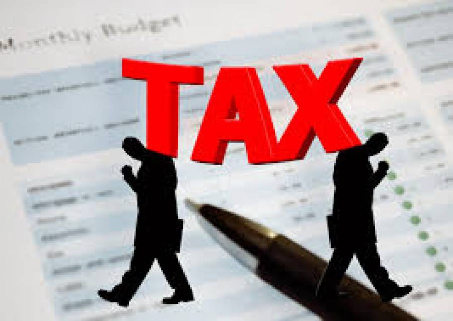 پنجاب کے نئے بجٹ میں کن کن چیزوں پر ٹیکس عائد کیا گیا ہے؟آپ بھی جانیں