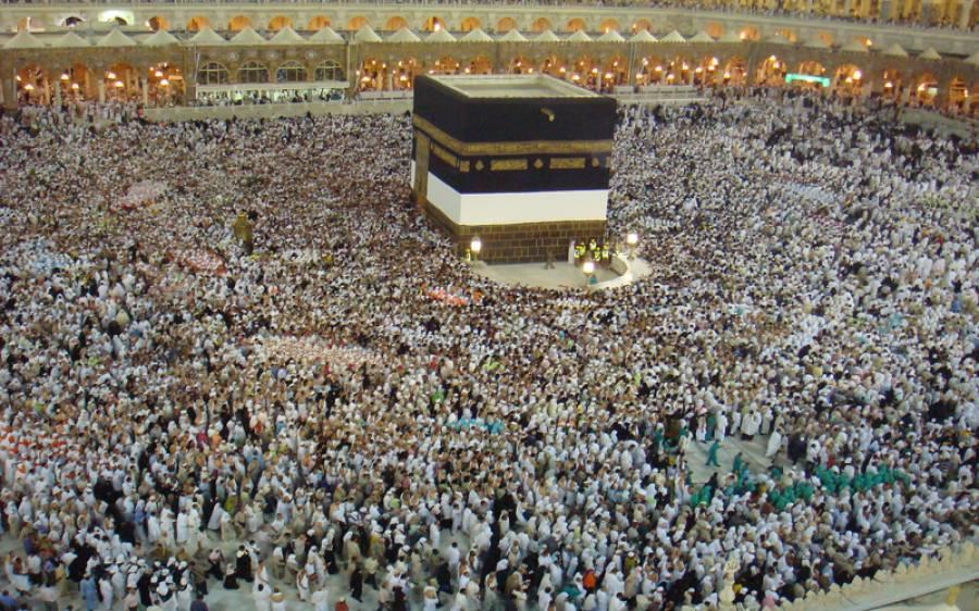 حج و عمرہ سمیت سعودی عرب جانے والوں کیلئے بڑی خوشخبری ، سعودی حکومت نے بہت بڑی مشکل آسان کر دی