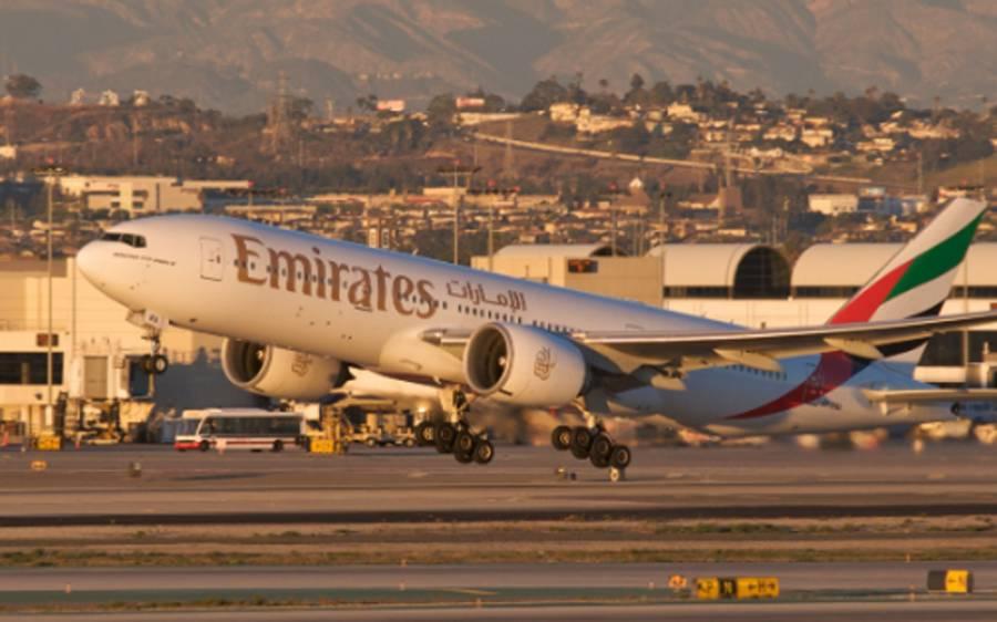 متحدہ عرب امارات کی ایئر لائن ' ایمریٹس ' کو بھاری نقصان اٹھانا پڑ گیا ، تفصیل سامنے آ گئی