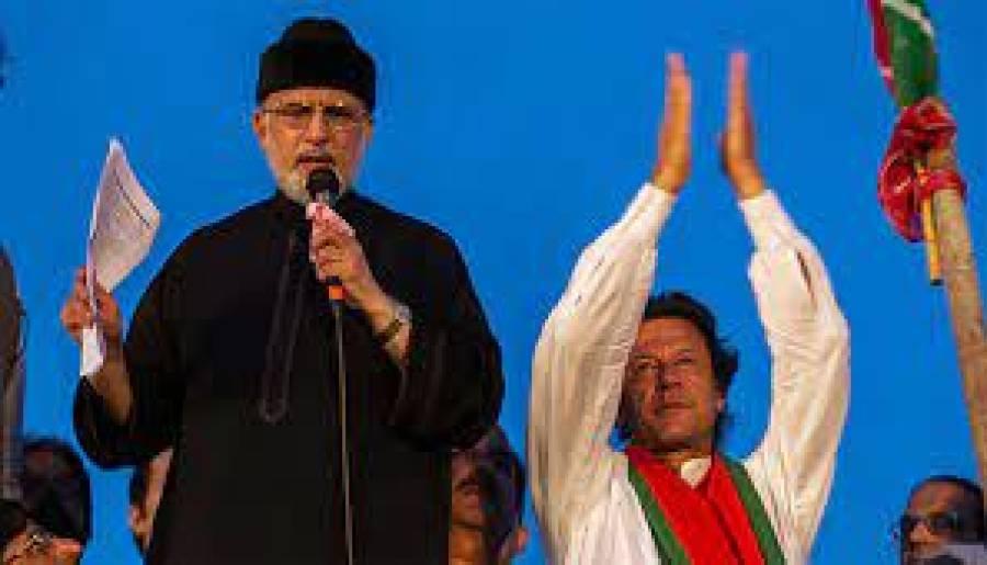 عمران خان نے بھی انصاف کا وعدہ پورا نہیں کیا، ڈاکٹر طاہر القادری نے خاموشی توڑ دی