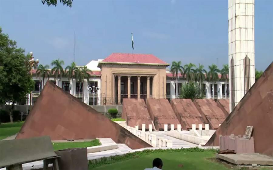 مسلم لیگ ن کا پنجاب کے بجٹ سے غیر حاضر ارکان سے جواب طلب کرنے کا فیصلہ