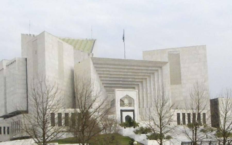 سپریم کورٹ نے کراچی میں کثیر المنزلہ ' نسلہ ٹاور ' گرانے کا حکم دے دیا