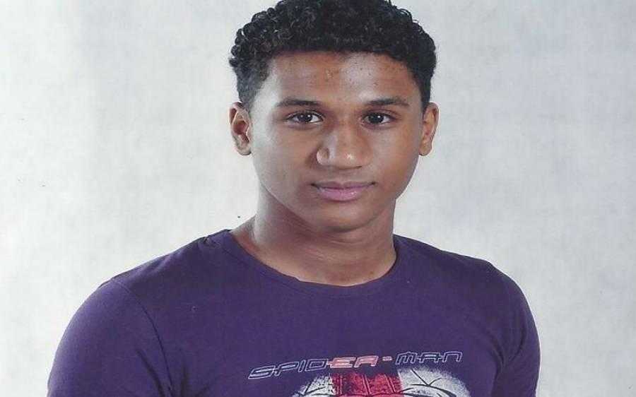 سعودی عرب میں 'بغاوت کے جرم' میں نوجوان کا سر قلم