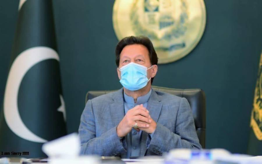 قومی اسمبلی میں ہنگامی آرائی اور ڈپٹی سپیکر کے خلاف اپوزیشن کا ایکا ، وزیراعظم عمران خان نے بڑا قدم اٹھالیا