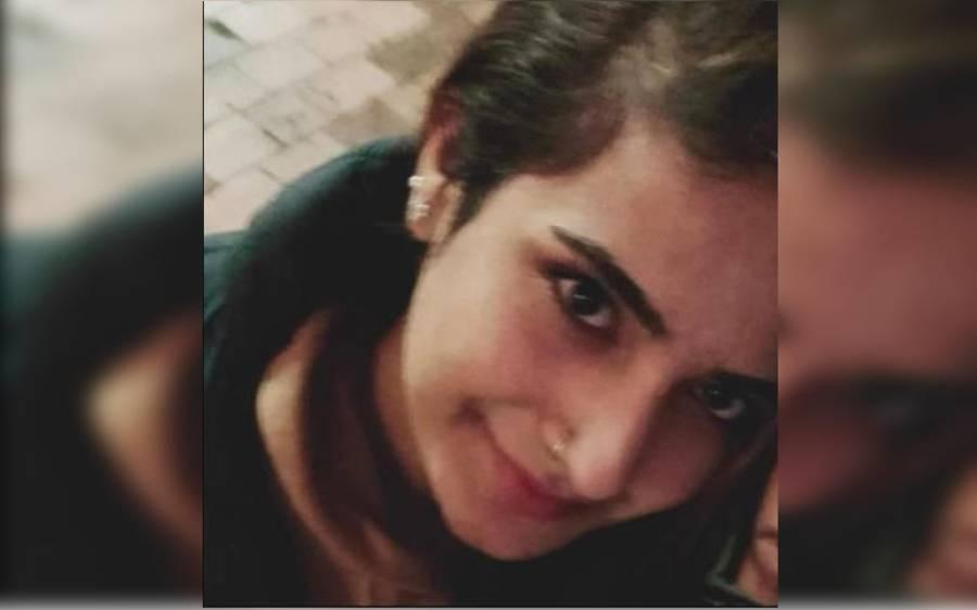 اٹلی میں 18 سالہ پاکستانی لڑکی کے قتل کیس کی تحقیقات میں اہم پیشرفت