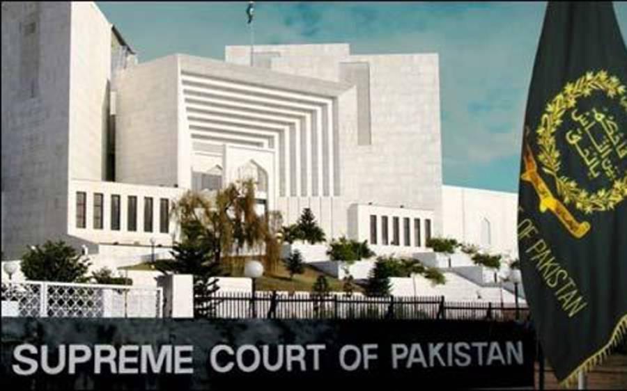 اعلیٰ عدالتوں کے ججز پر دباؤ یا ہدایات بارے خبریں ، وزارت قانون وانصاف نے حقیقت بتا دی