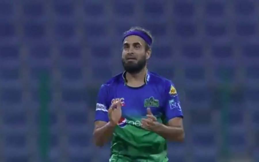 عمران طاہر نے ایک اوور میں تین کھلاڑی آؤٹ کردئیے، ویڈیو دیکھیں