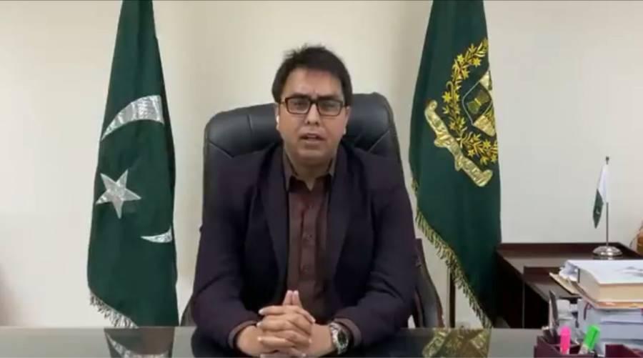 پاکستان فیٹف کی گرے لسٹ میں کیوں گیا، شہباز گل نے بڑی وجہ بتا دی