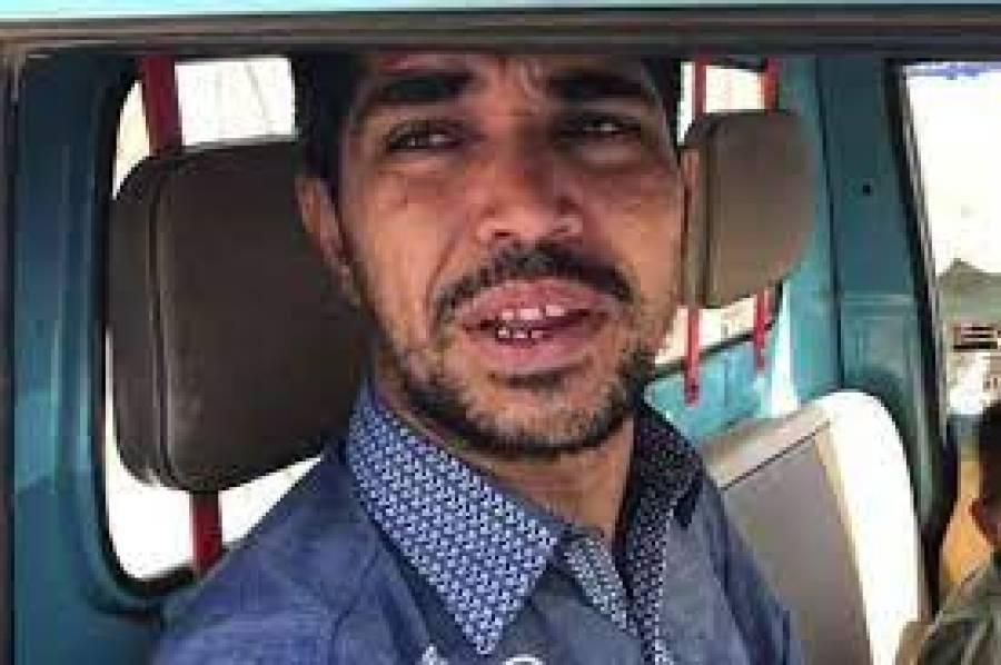 پاکستان کے فرسٹ کلاس کرکٹر فضل سبحان سے ساڑھے 17 لاکھ روپے دھوکے سے لوٹ لیے گئے